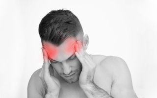 Височная головная боль