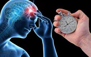 Терапия геморрагического инсульта