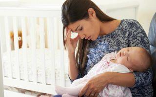 Причины и проявления послеродовой депрессии