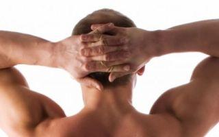 Распространенные причины боли в затылке. Лечебный комплекс.