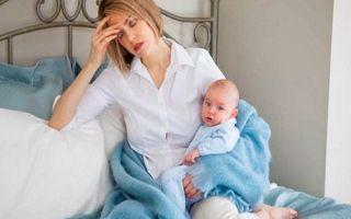 Головная боль при лактации: как и чем можно лечить