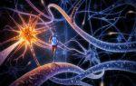 Что такое симптоматическая эпилепсия