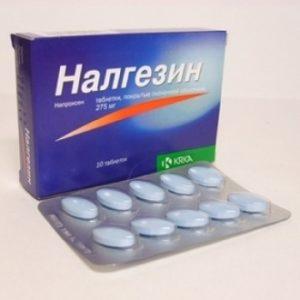 налгезин таблетки от головной боли