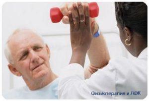 Аппендицит диета физические
