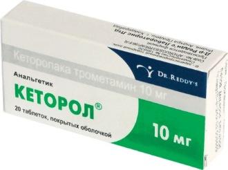 кеторол при головной боли