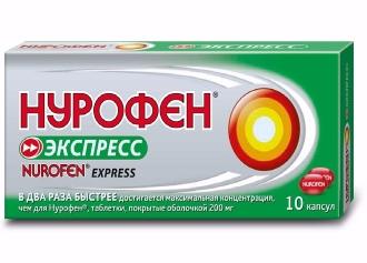 обезболивающее Нурофен экспресс