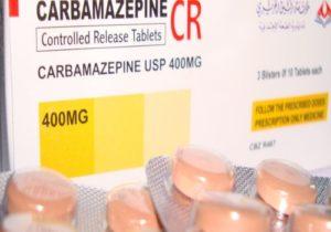 Карбамазепин при эпилепсии